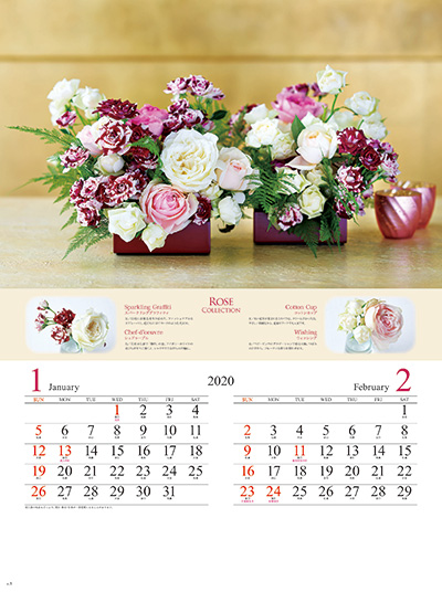 2018年版  ROSE COLLECTION 画像3